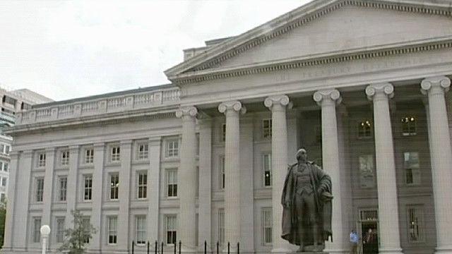 وزارة الخزينة الامريكية