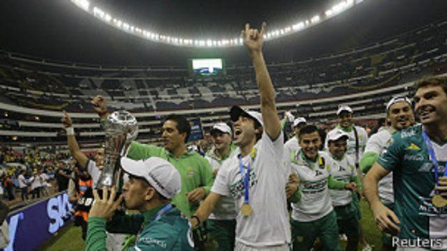 León se corona campeón del fútbol mexicano 2013