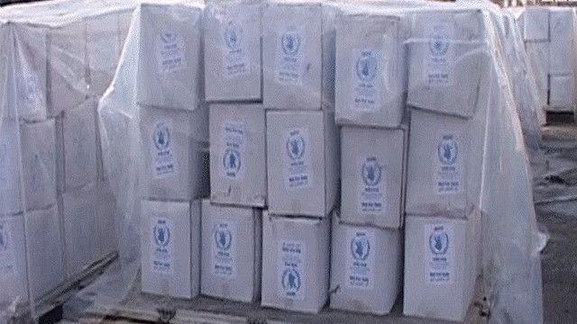 الإمدادات الأممية الموجهة إلى سوريا