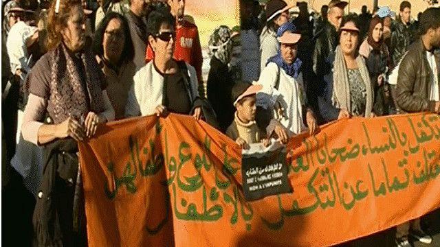 المتظاهرات يطالبن بحماية المرأة من العنف