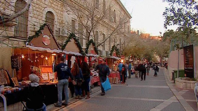 سوق الميلاد في الناصرة