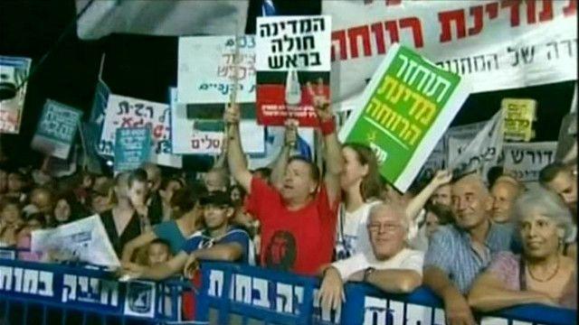 مظاهرة في اسرائيل
