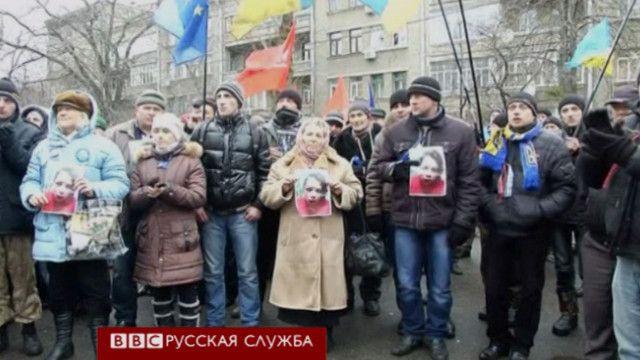 Акция протеста у здания МВД Украины