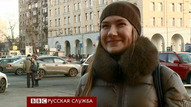 Прохожая на улице Москвы
