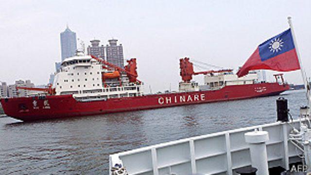 Barco chino de rescate queda varado en la Antártica