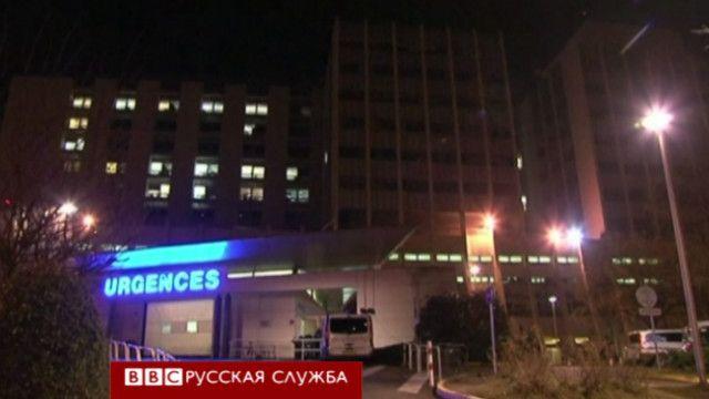 Больница в Гренобле, куда был госпитализирован Михаэль Шумахер