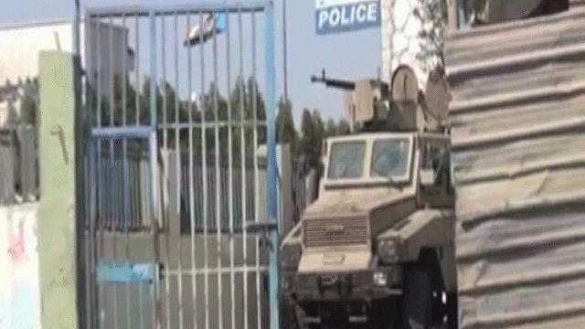 مركز للشرطة اليمنية