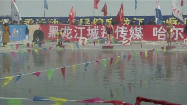 Competição de natação no norte da China. Foto: Reuters