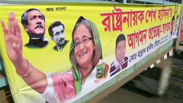 """الحزب الحاكم في بنغلاديش """"يفوز"""" بالانتخابات العامة"""
