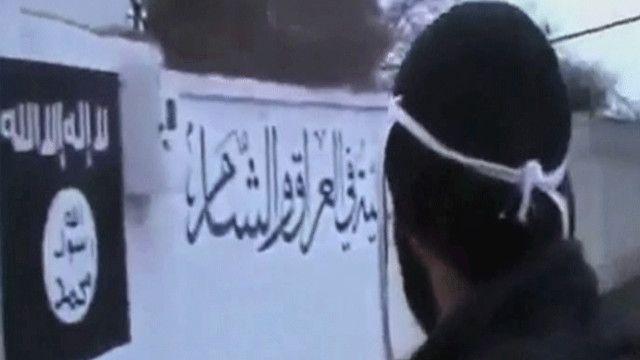 راية تنظيم دولة الإسلام في العراق والشام