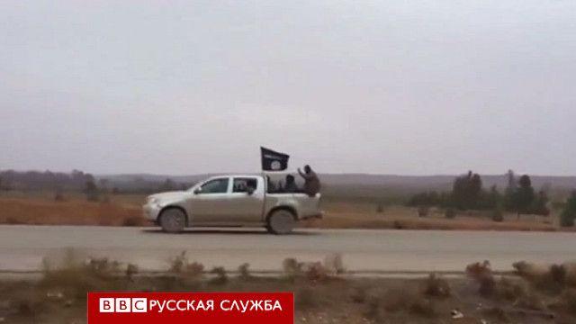 """Бойцы """"Исламского государства в Ираке и Леванте"""""""