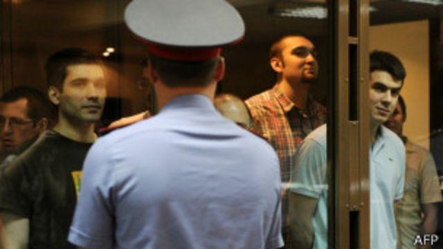 Бежавшую из России активистку Рыбаченко амнистировали