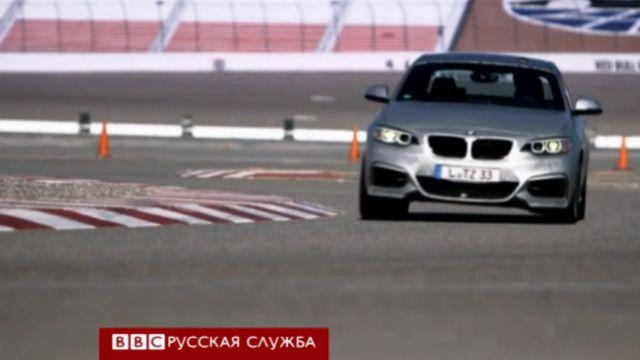 Автомобиль BMW, способный ездить без водителя