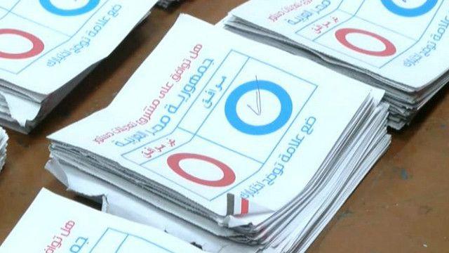 الاستفتاء على الدستور المصري الجديد