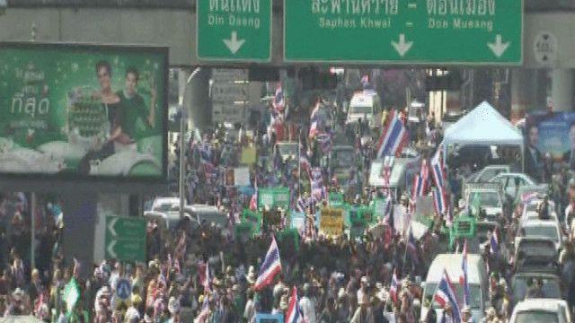 مظاهرات في تايلاند