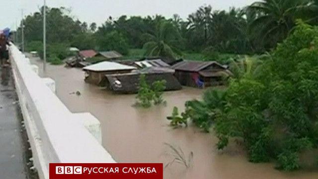 Тролический циклон на Филиппинах