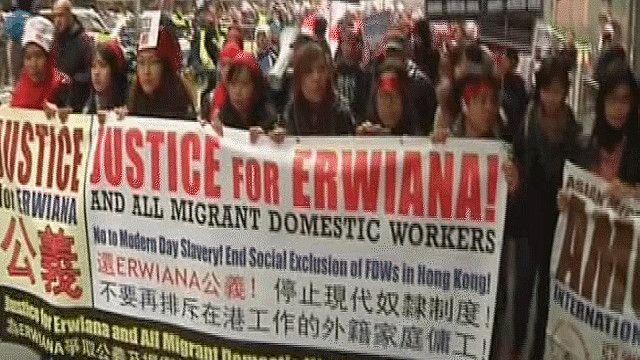 مظاهرة للعاملات الأندونيسيات في هونغ كونغ