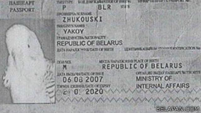 Bielorrusia: activista inscribe a un loro como candidato al concejo local
