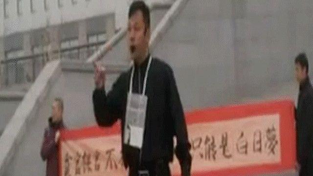 نشطاء ضد الفساد في الصين