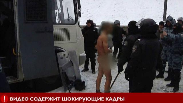 Кадр из видеозаписи с издевательствами