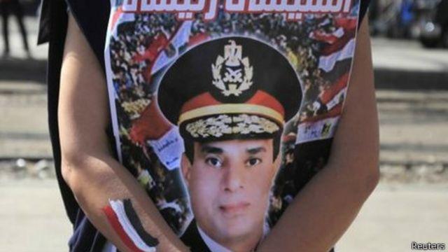 埃及臨時政府宣佈提前總統大選