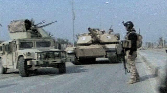 القوات العسكرية العراقية