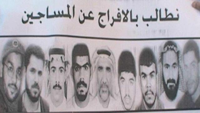 اهالي المعتقلين الشيعة يطالبون بمعرفة مصيرهم