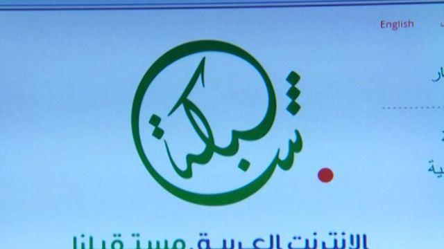نطاقات الانترنت بالعربية