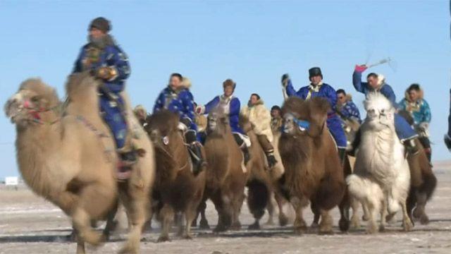 Mongolia, China