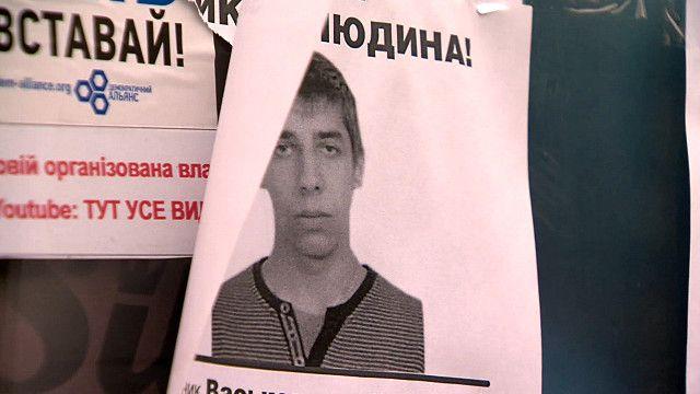 Пропавшие на Майдане