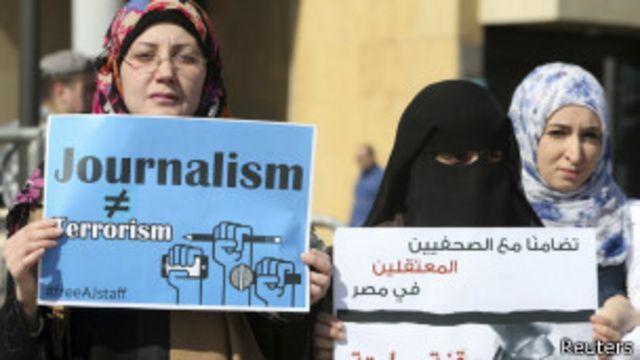 بدء محاكمة عشرين صحفيا تابعين للجزيرة في القاهرة