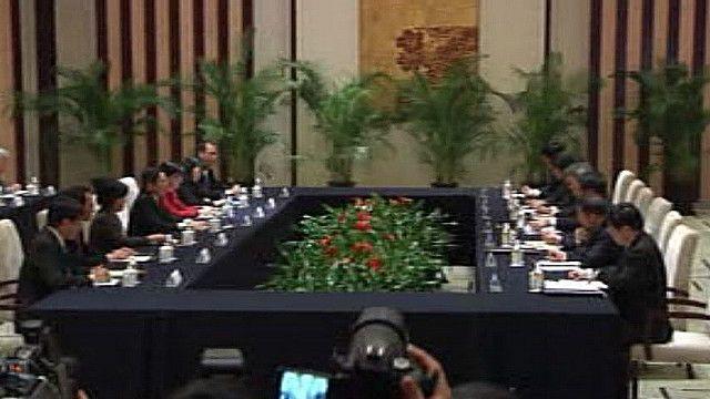 Переговоры между Китаем и Тайванем
