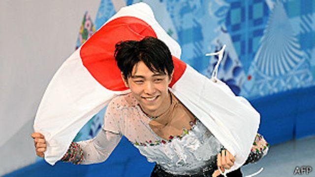 Un japonés es el primer asiático ganador del oro olímpico en patinaje artístico