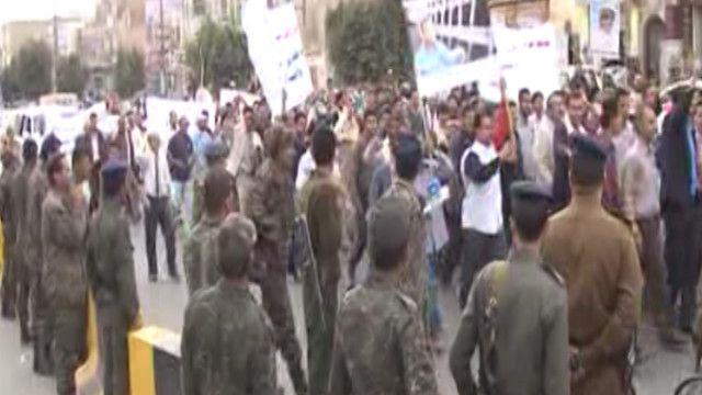 مظاهرة في اليمن للمطالبة بالتغيير