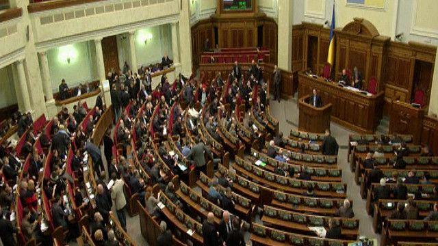 البرلمان الأوكراني
