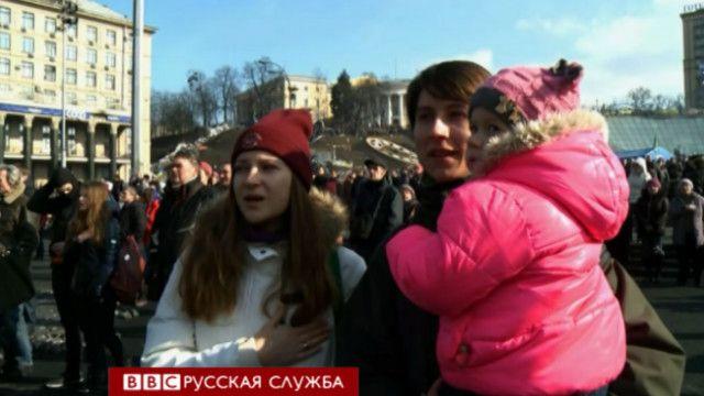 Дарья Симакова с семьей на Майдане