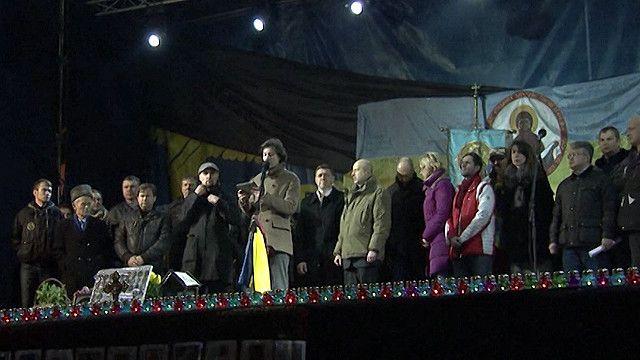 المعارض الاوكرانية