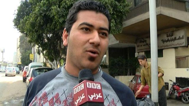 مواطن مصري
