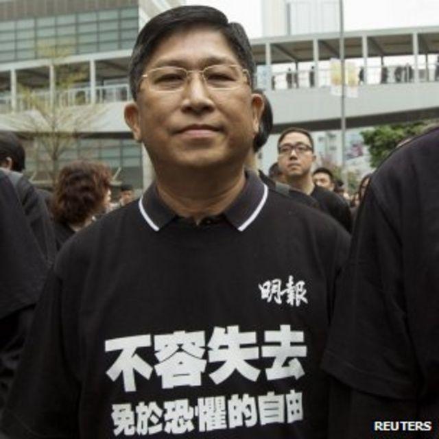 明報劉進圖遇襲案:香港記者遊行反暴力