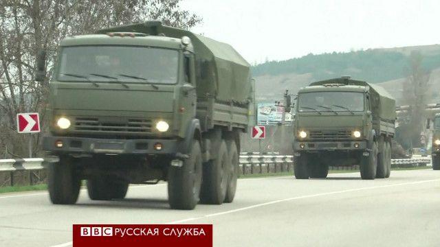 Автоколонна российских автомобилей