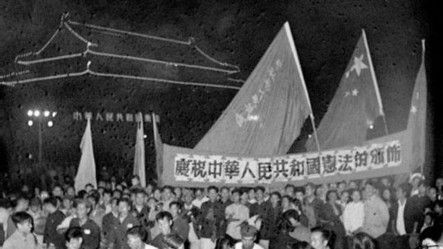 點評中國:關於修改憲法的四點建議
