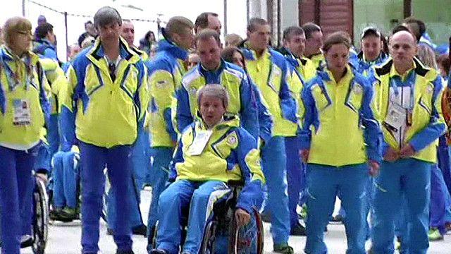 Украинские паралимпийцы в Сочи