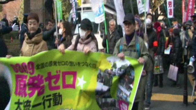 آلاف اليابانيين يطالبون بغلق المفاعلات النووية