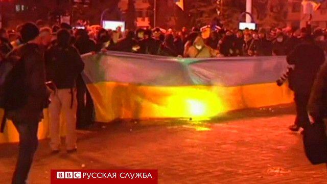 Столновения в Донецке 13 марта 2014 года