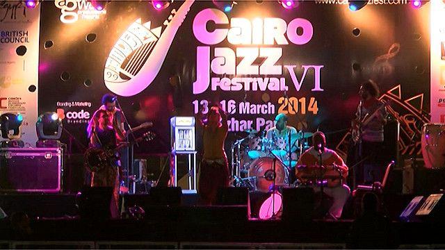 مهرجان القاهرة لموسيقى الجاز