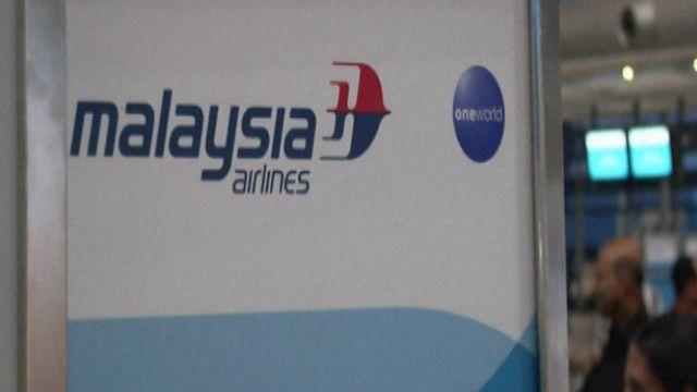 التحقيق في عدة سيناريوهات حول سقوط الطائرة الماليزية