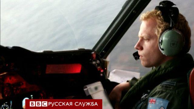 Пилот поисково-спасательной группы