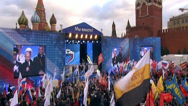 مظاهرة في روسيا
