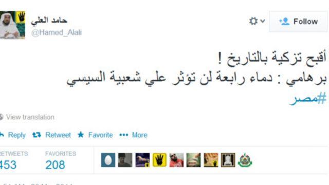"""برهامي و""""شعبية السيسي""""، والبحرين: الإخوان ليست """"إرهابية"""" و#عيد_الأم"""