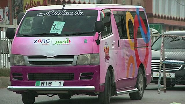 """Розовый автобус """"только для женщин"""""""